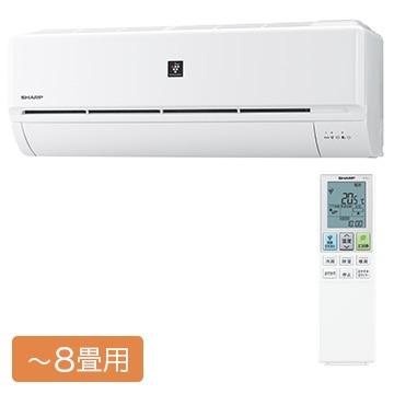 SHARP プラズマクラスターエアコン L-Dシリーズ 主に8畳用【大型商品(設置工事可)】 AY-L25D-W