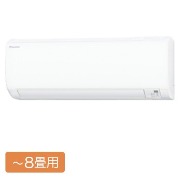 ダイキン Eシリーズ ルームエアコン おもに8畳用【大型商品(設置工事可)】 S25XTES-W