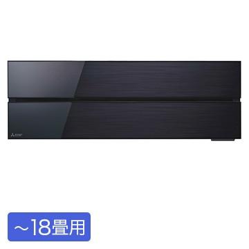 霧ヶ峰 FLシリーズ ルームエアコン 18畳用 オニキスブラック【大型商品(設置工事可)】