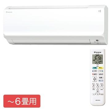ダイキン CXシリーズ ルームエアコン おもに6畳用【大型商品(設置工事可)】 S22XTCXS-W