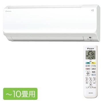 ダイキン CXシリーズ ルームエアコン おもに10畳用【大型商品(設置工事可)】 S28XTCXS-W
