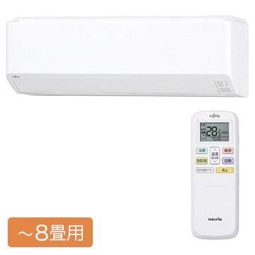 富士通ゼネラル nocria Cシリーズ ルームエアコン おもに8畳用【大型商品(設置工事可)】 AS-C25K-W