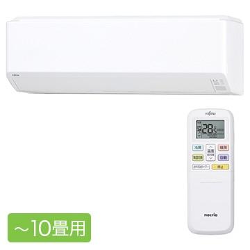 富士通ゼネラル nocria Cシリーズ ルームエアコン おもに10畳用【大型商品(設置工事可)】 AS-C28K-W
