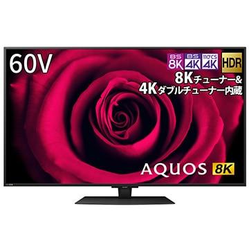SHARP 8KAQUOS 60V型8K液晶テレビ DW1ライン 8K/4KBS/CSチューナー内蔵【大型商品(設置工事可)】 8T-C60DW1