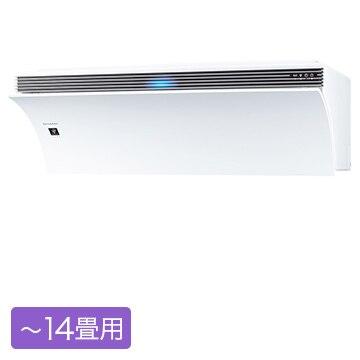 プラズマクラスターNEXT搭載エアコン Airest(エアレスト) L-Pシリーズ 主に14畳用【大型商品(設置工事可)】