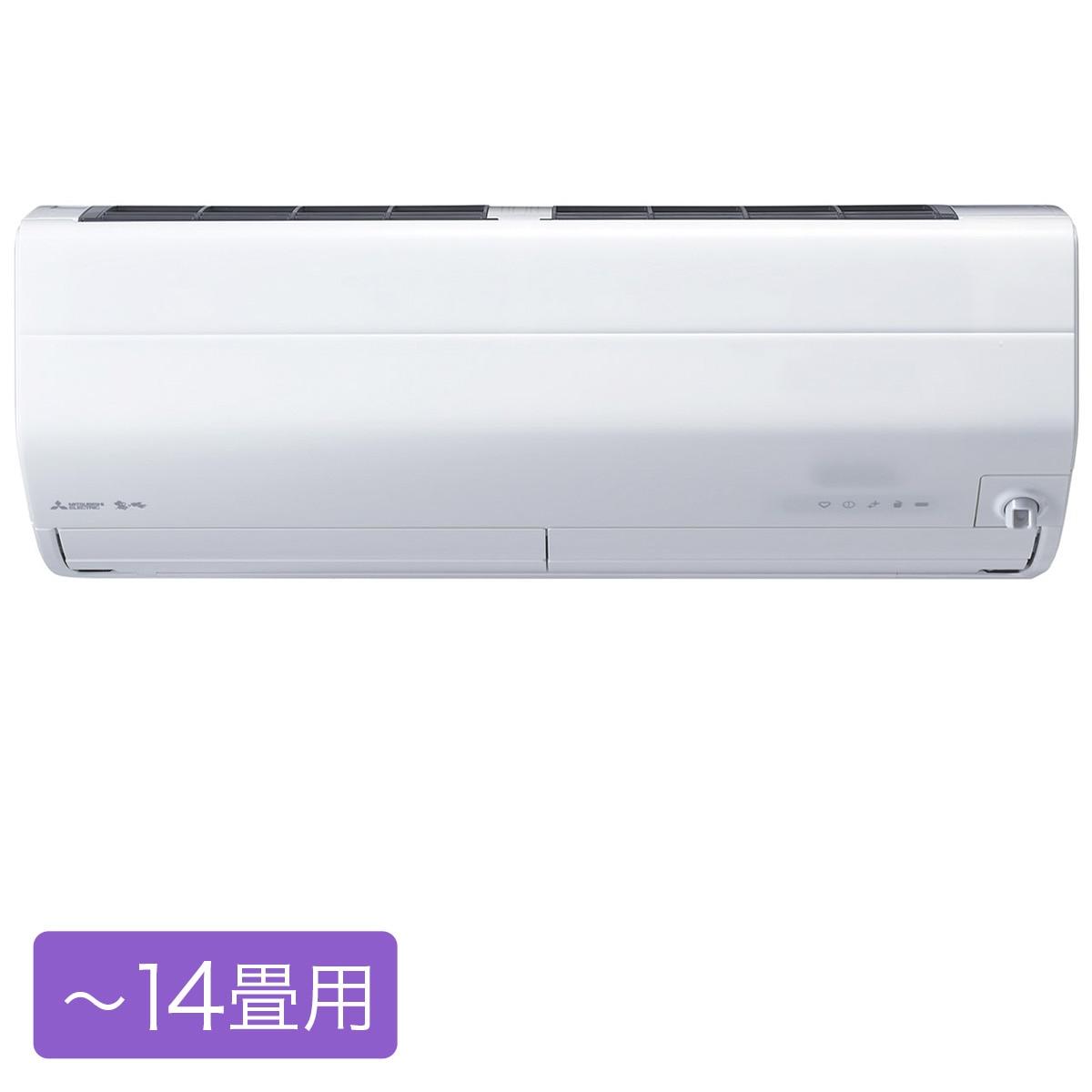 三菱電機 霧ヶ峰 Zシリーズ ルームエアコン 14畳用 ピュアホワイト【大型商品(設置工事可)】 MSZ-ZXV4021S-W