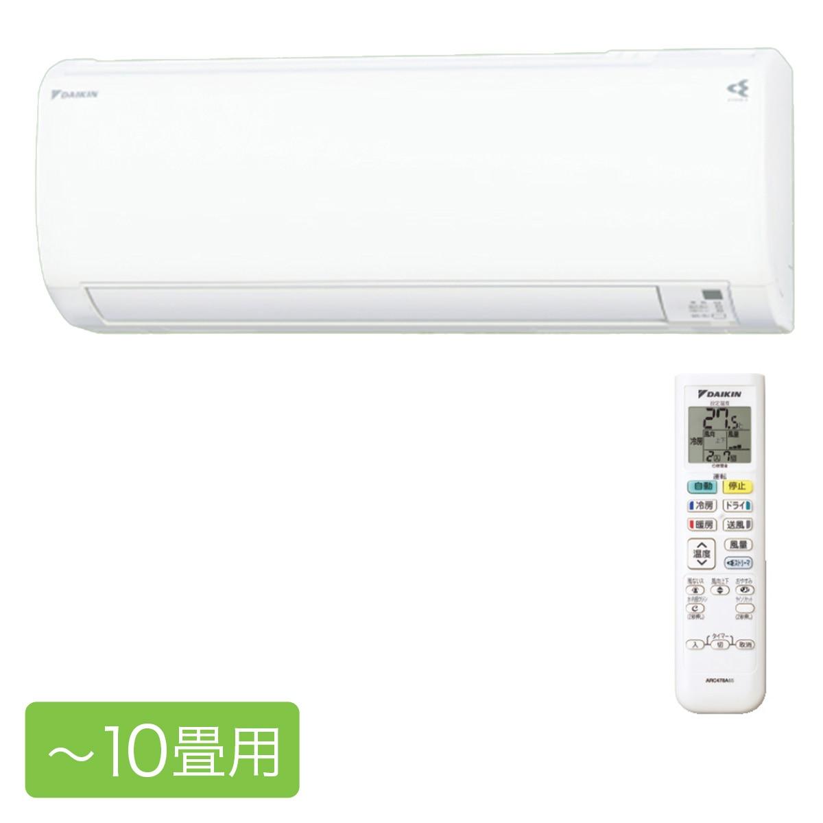 ダイキン Eシリーズ ルームエアコン おもに10畳用【大型商品(設置工事可)】 S28YTES-W