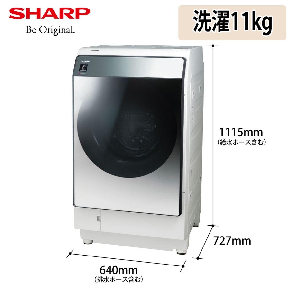 SHARP ドラム式洗濯乾燥機(洗濯11kg)シルバー系・左開き【大型商品(設置工事可)】 ES-W114-SL