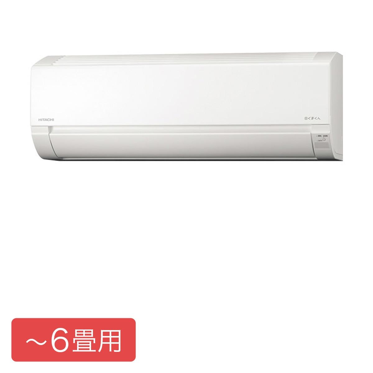 日立 白くまくん AJシリーズ ルームエアコン おもに6畳用【大型商品(設置工事可)】 RAS-AJ22L-W