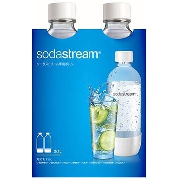 ソーダストリーム ソーダストリームソーダストリーム 専用ボトル ツインパック 1L (ホワイト) SSB0005