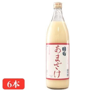 国菊あまざけ 985g×6本