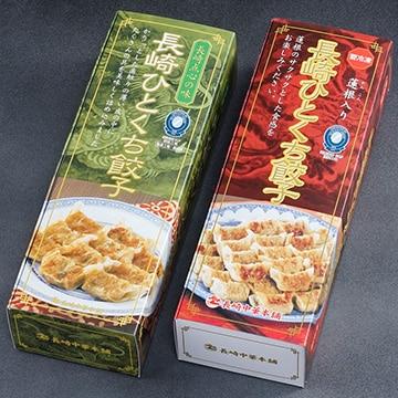 キリンフーズ株式会社 長崎ひとくち餃子セット