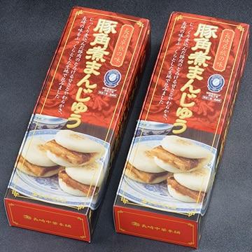 キリンフーズ株式会社 長崎角煮まんじゅう