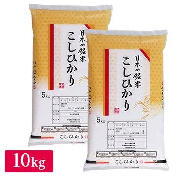 【送料無料】遠藤米穀 (令和3年産)国内産コシヒカリ10kg(5kg×2)