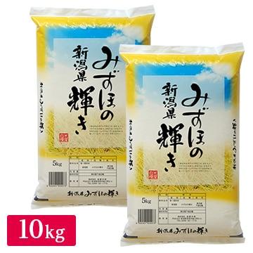 遠藤米穀 【精米】産地直送 新潟産みずほの輝き10kg(5kg×2)