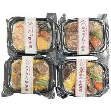 札幌バルナバフーズ 空弁4種セット