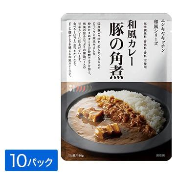 株式会社にしき食品 NISHIKIYA KITCHEN 豚の角煮カレー180gx10パック