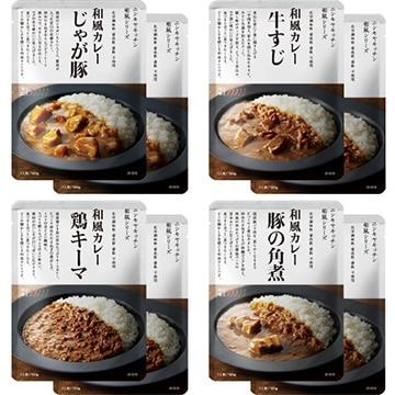株式会社にしき食品 和風カレー8食セット