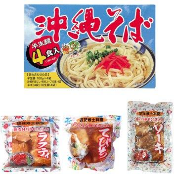 <ひかりTV>【送料無料 + ポイント10倍】【マリングローバル】 沖縄そばと琉球料理セット画像