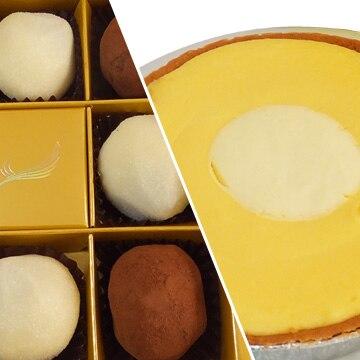 【グリュイエール】 栗トリュフとチーズがいっぱいセット