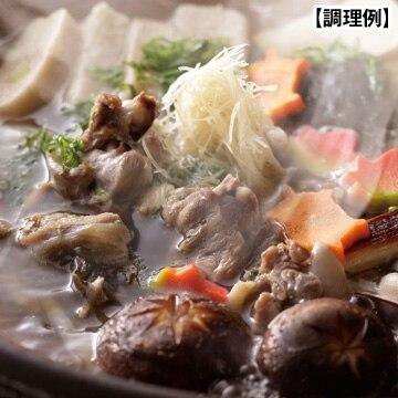 京都舞坂 すっぽん鍋・スープセット