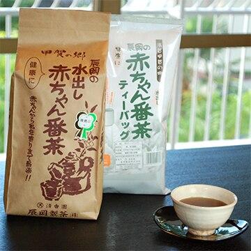 甲賀土山産秋摘み番茶「辰岡の水出し赤ちゃん番茶」茶葉とティーバックのセット