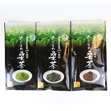 <ひかりTV>【送料無料 + ポイント10倍】桑茶だからノンカフェイン! 無添加無農薬『ぐんまの桑茶』緑茶・ほうじ茶・パウダータイプ3種セット画像