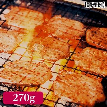 味の牛たん喜助 牛たん3種詰め合せ 270g