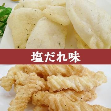 花田食品 豊島屋の塩だれ味 横綱一番・おかき詰め合わせ