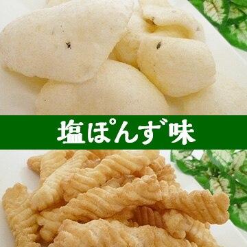 花田食品 倉敷鉱泉の塩ぽんず味 横綱一番・おかき詰め合わせ