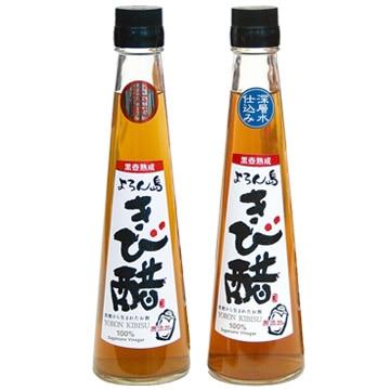 創ing 与論のきび酢セットB(伝統きび酢+深層水きび酢 各200ml)