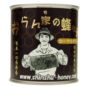 <ひかりTV>【送料無料 + ポイント10倍】おらん家の蜂の子画像