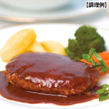 <ひかりTV>【送料無料 + ポイント10倍】金谷ホテルオリジナルハンバーグステーキセット画像