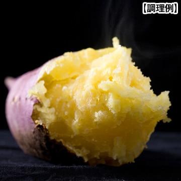 濱田農園 [特選]なると金時3kg