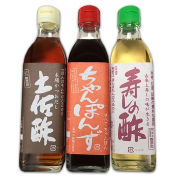 丸正酢醸造元 ふるさと手づくり銘品集(寿し酢/ちゃんぽんず/土佐酢)