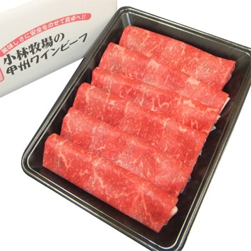 甲州ワインビーフ モモすき焼き用 500g