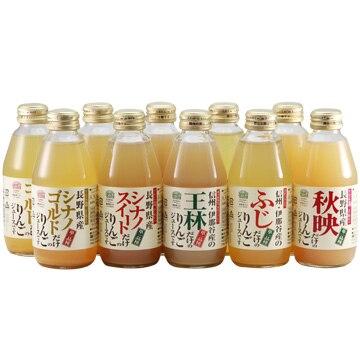 信州まし野ワイン 長野県産りんごジュース詰め合わせ 200ml 10本セット