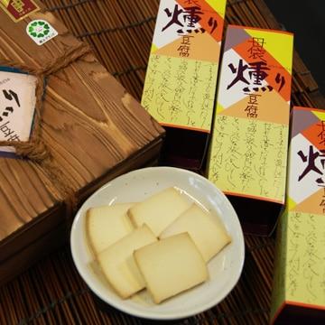<ひかりTV>【送料無料 + ポイント10倍】燻り豆腐画像