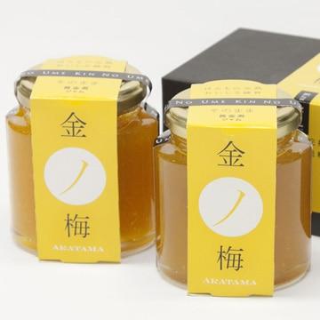 新珠製菓 [樹上完熟・無添加]金の梅 黄金煮 ジャム2個セット