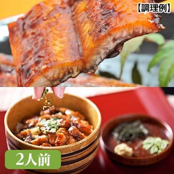 [愛知]愛知県三河一色産「炭火焼」鰻とひつまぶし【2人前】セット
