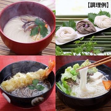 三輪素麺みなみ 三輪そうめんの詰め合わせセット(細麺・標準麺・太麺・そば)