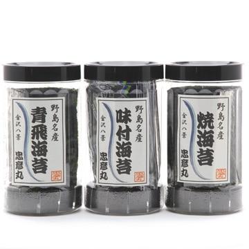 忠彦丸本店海苔 [金沢八景 野島名産]八つ切り海苔3種食べ比べセット