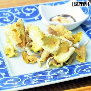 <ひかりTV>【送料無料 + ポイント10倍】[熊本]栄養豊富!乾燥花咲たもぎ茸 3袋セット画像