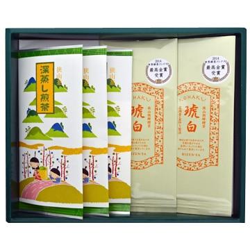 備前屋 [狭山茶] 微醗酵茶「琥白」と深蒸し煎茶 詰め合わせ