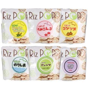 ニューエンジ お米の素材そのままの自然な味わい リ・ポップ 10個詰合せセット