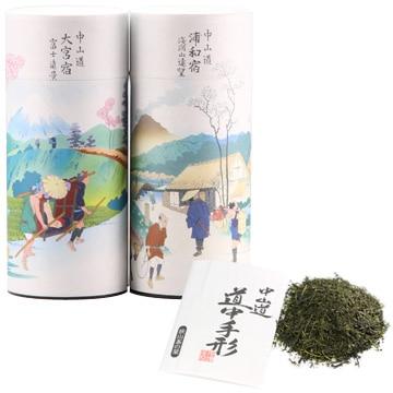 信濃屋 [狭山茶] 中山道歴遊 中山道宿場銘茶 T7-30