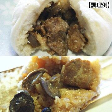 前村食品 【大阪産(もん)】鳥飼なす入り 中華ちまき・肉まん