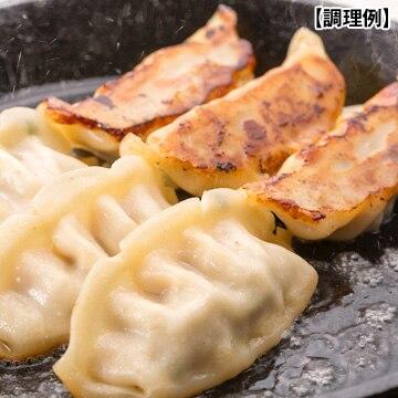 アップラインズ グルメ餃子専門店「包王」豚とんぽう4箱セット