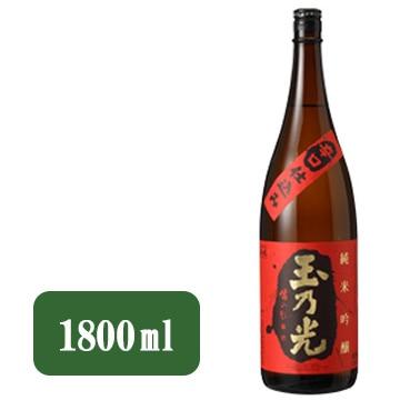 玉乃光酒造 玉乃光 純米吟醸 辛口仕込み(1800ml)