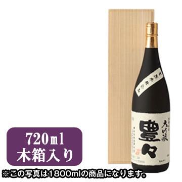 豊澤本店 大吟醸 豊々 木箱入り(720ml)